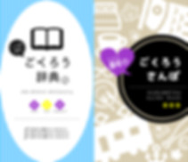 hyoushi_full.jpg