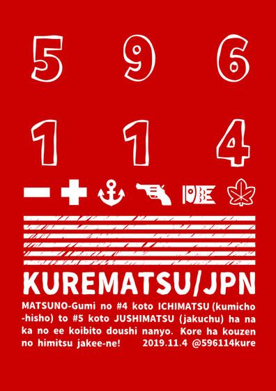 赤文字.jpg