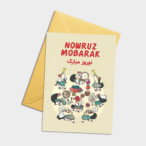 Nowruz A Collection
