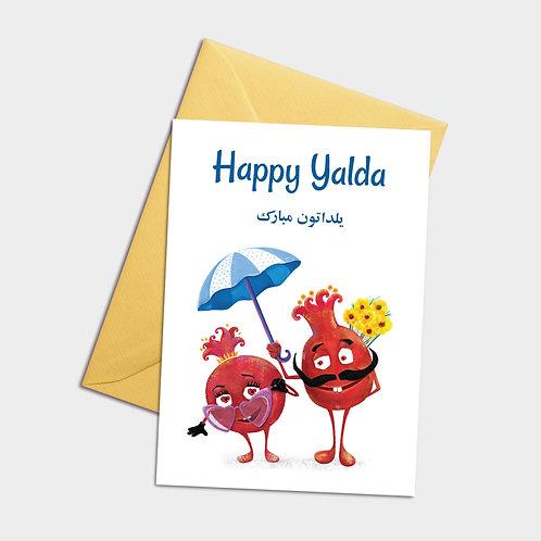 Yalda Umbrella
