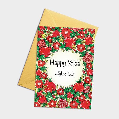Happy Yalda