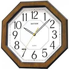 Rhythm Wall Clock - CMG944NR06