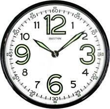 Rhythm Wall Clocks - CMG499BR71