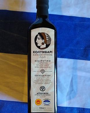 Kolymvari_Crète.jpg