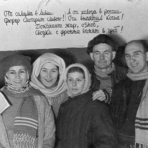 Фронтовая бригада Музыкального театра перед выездом на фронт. 1941
