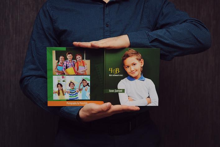 Выпускной альбом Волгоград