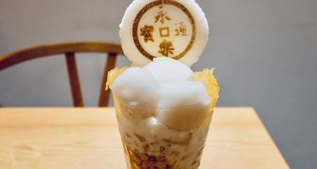 【永楽屋】暑い日に食べたい、さっぱり味の柚子パフェ