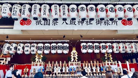【八坂神社御旅所】洛中に神が鎮座する七日間