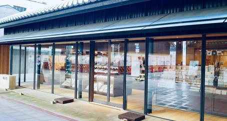【鳩居堂】お土産にもぴったりな香・文具の老舗