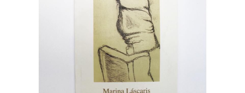 Marina Láscaris