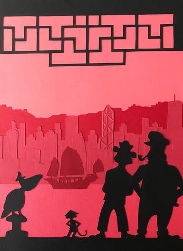 """Hong Kong"" (2019)"