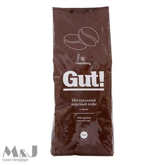 Шоколад  250 гр.
