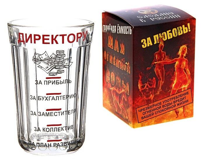 """Стакан граненый """"Директору"""" 250 мл"""