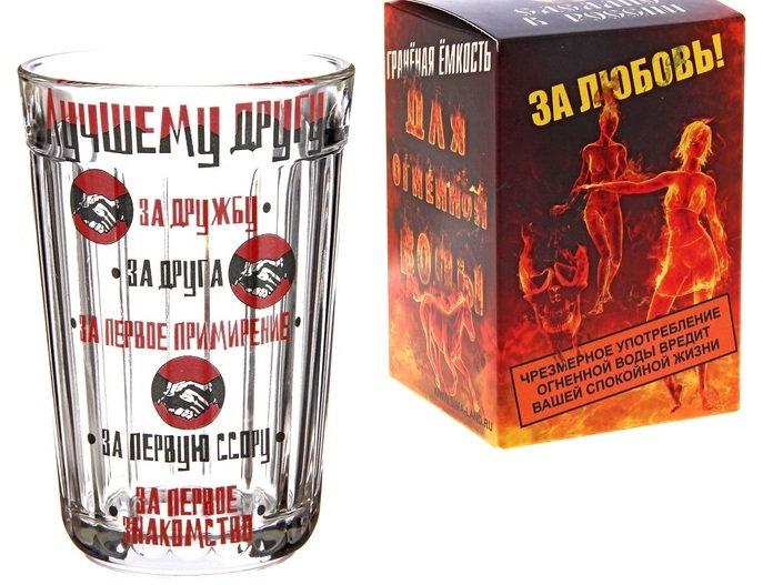 """Стакан граненый """"Лучшему другу"""" 250 мл"""