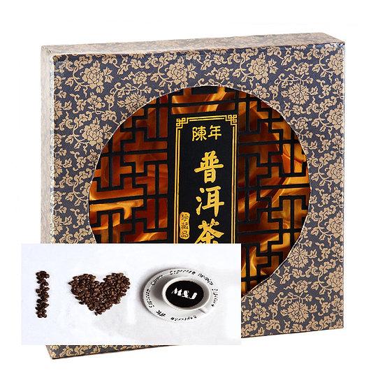Коробка для Пуэров Подарочная