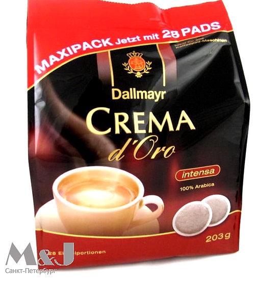 Dallmayr D'Oro Intensa / 28 чалд