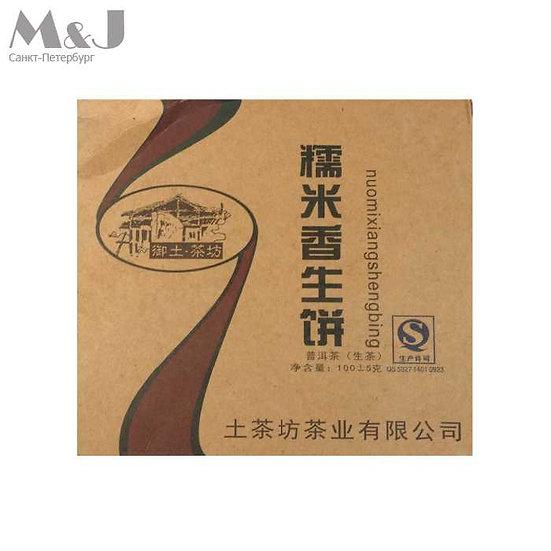Шен Пуэр (блин) 2014 / 100 гр