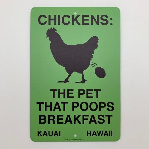 Chicken Poop Metal Sign 8x12