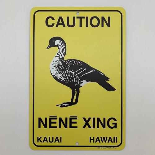 Nene Xing Metal Sign 8x12