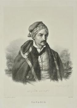 Konstantinos Kanaris
