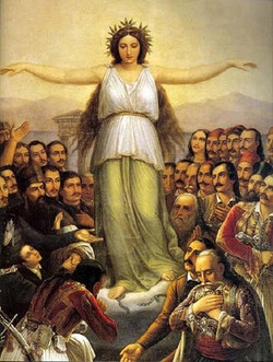 Grateful Hellas
