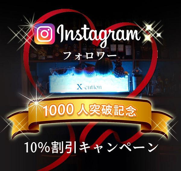 inst1000_edited.jpg