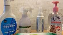 当店の衛生管理について