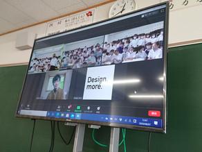 【レポート】TY2HS @府中中学校