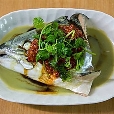 Steamed Salmon Head