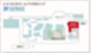 クラフトマーケット案内マップ