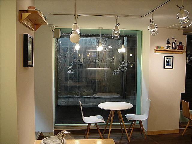 홍제 커피하우스5