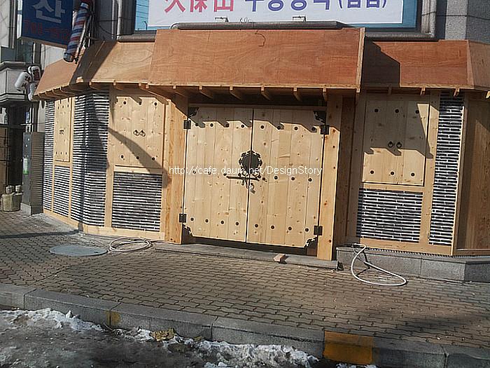 성북동 늘만나2