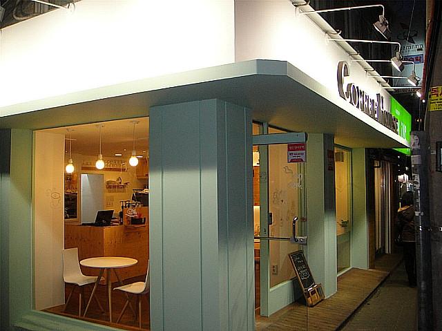홍제 커피하우스1