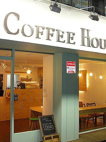 홍제 커피하우스2