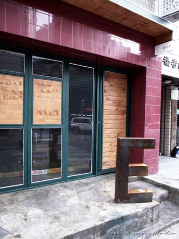 홍대 E-GOT 카페1