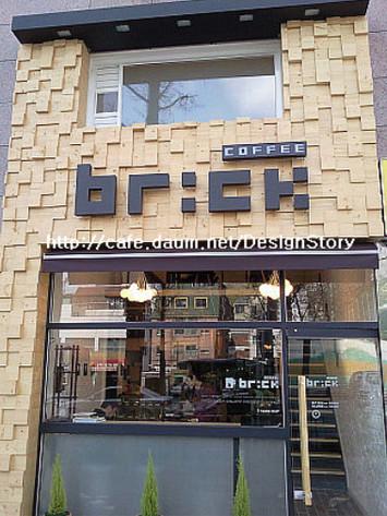 커피 브릭1