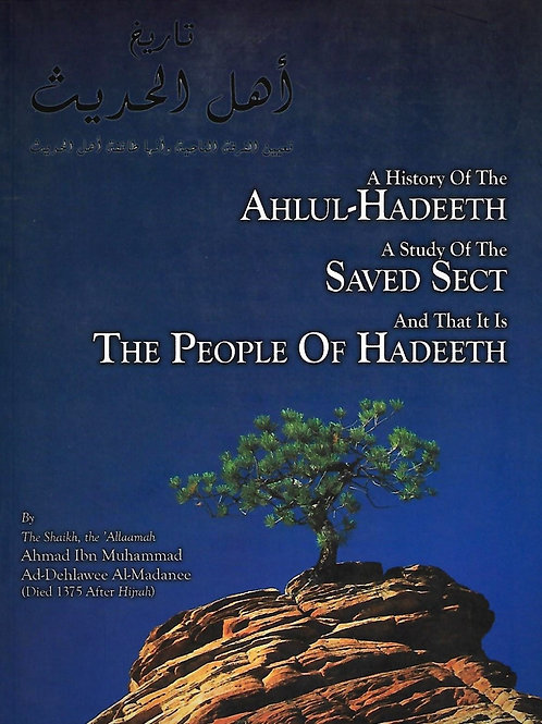 A History of Ahlul Hadeeth A Study of The Saved Sect