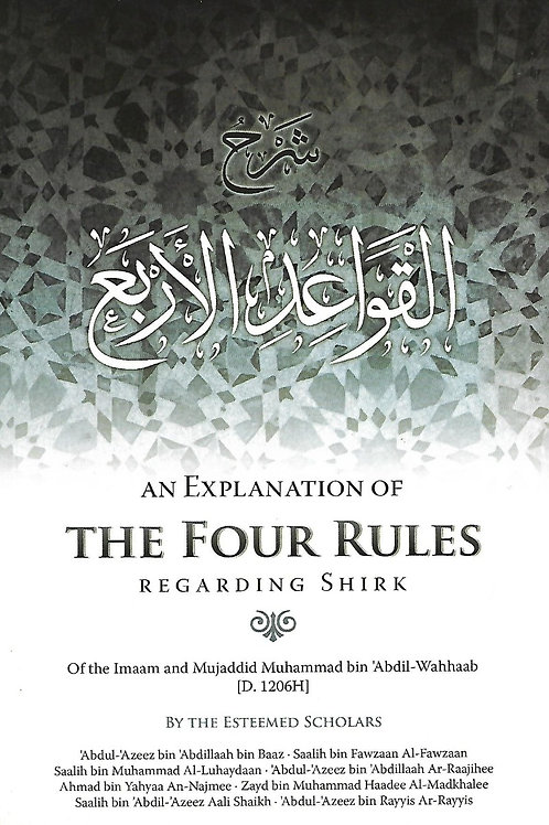 An Explanation of The Four Rules Regarding Shirk