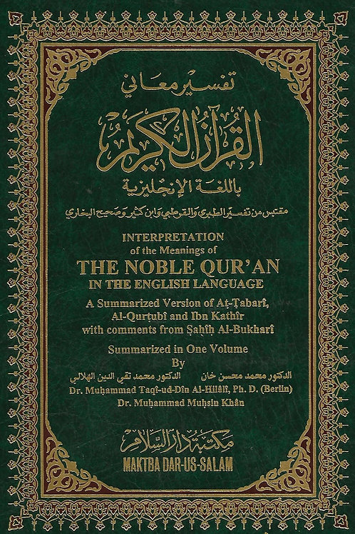 The Noble Qur'aan Arabic-English (Large HB)