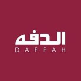 Daffah-Tan