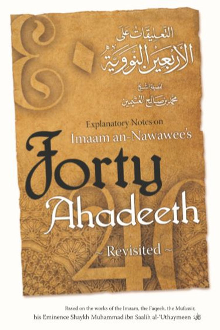 Explanitory Notes on Imaam an-Nawawwee's 40 Ahaadeeth