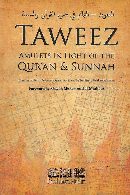 Taweez: Amulets in light of the Qur'an & Sunnah
