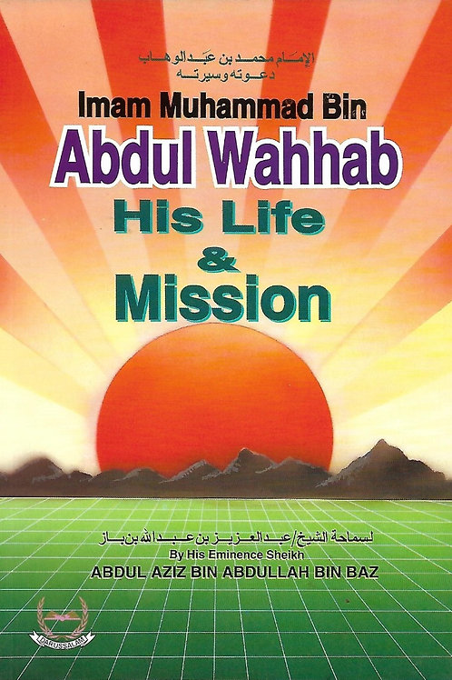 Imam Muhammad Bin Abdul Wahhab His Life & Mission