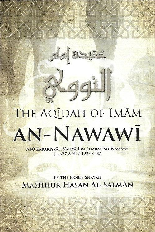 The Aqidah of Imam An-Nawawi