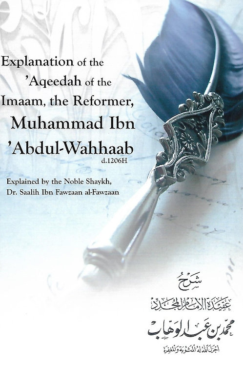 Ex. of the Aqeedah of the Imaam, the Reformer, Muhammad ibn Abdul Wahhaab