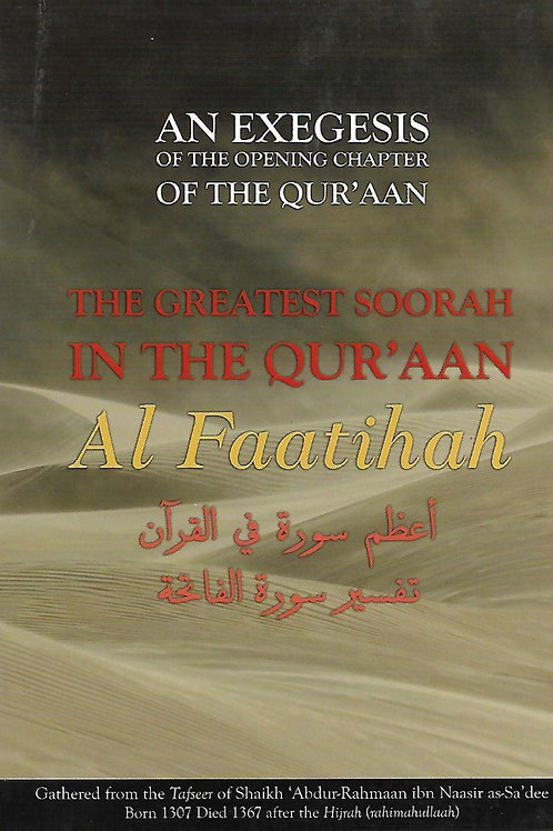 An Exegesis Of The Opening Chapter of The Qur'aan