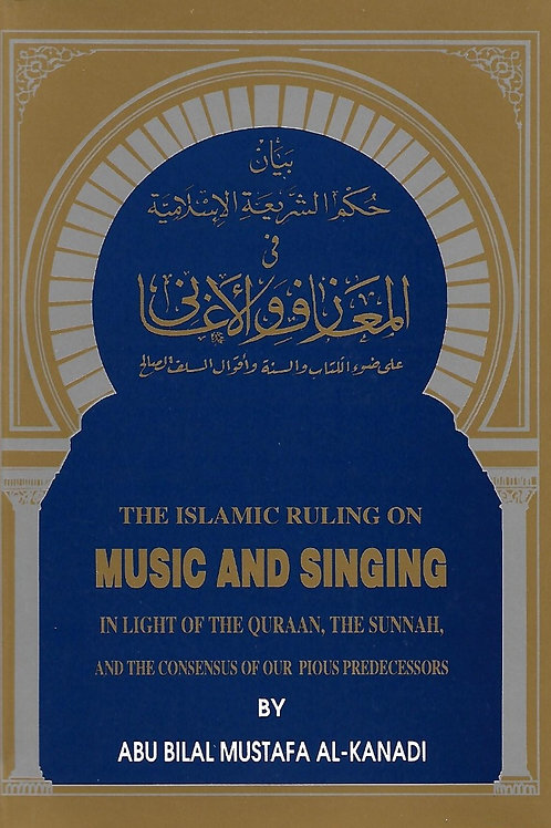 The Islamic Ruling On Music And Singing In Light of the Qur'aan, The Sunnah
