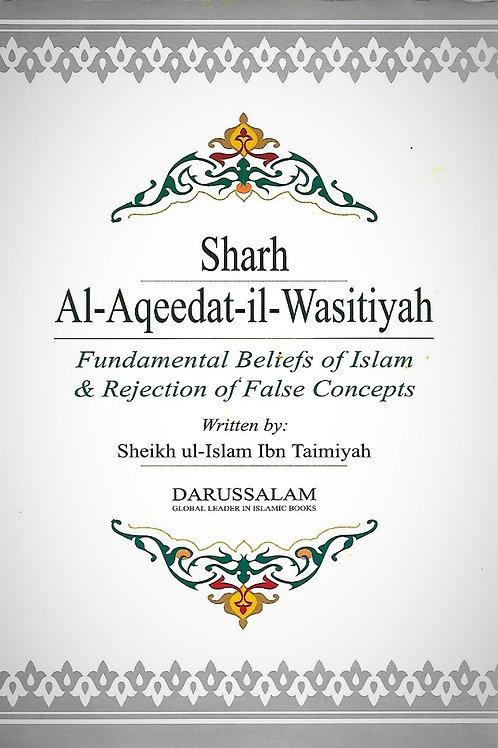 Sharh al-'Aqeedatil Wasitiyah