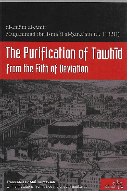 The Purification of Tawheed from the Filth of Deviation