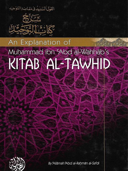 An Explanation of Muhammad ibn 'Abd al-Wahhab's Kitab Al-Tawhid